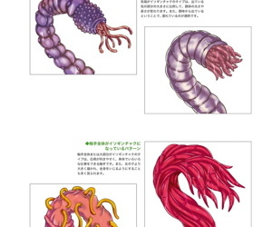 How to draw tentacles