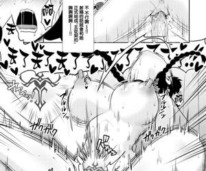 Tonari no Succubus-chan Sono 2