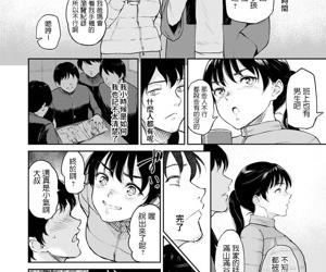 Hina-chan wa H ni Kyoumi ga Aru
