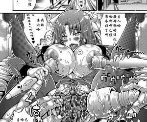 Dosukebe Chinpo Dorei ~Dentoubunka-bu Buchou Kurogane Yuki~