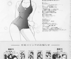 Ryoujyoku Choukyou - part 3612