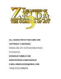 The Legend of Zelda: The Ocarina of Joy #3