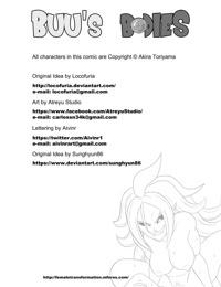 Atreyu Studio- Buu's Bodies #5 –