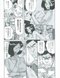 Nympho Maman Boshi Soukan - Mama no Shikyuu wa Boku no Mono - part 16