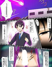 Saimin ~Kyoushi no Ore ga Seito mo Onna Kyoushi mo Hitozuma mo Netorihoudai~